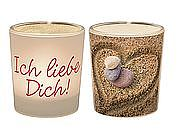 Geschenke Zur Papierhochzeit : hochzeitstage online geschenkeshop mit schraubenm nnchen mit widmung und mehr ~ Sanjose-hotels-ca.com Haus und Dekorationen